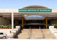 MIT टेक्निकल कॉलेज