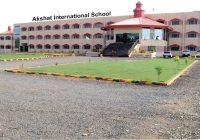 अक्षत इंटरनेशनल स्कूल