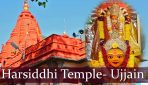 हरिसिद्ध मंदिर