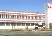 उज्जैन इंजीनियरिंग कॉलेज,उज्जैन