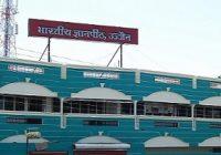 भारतीय  ज्ञानपीठ  गर्ल्स कॉलेज