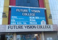 फ्यूचर  विज़न  कॉलेज