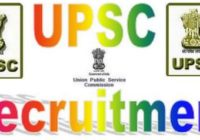 संघ लोक सेवा आयोग – UPSC Recruitment