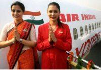 एयर इंडिया एयर ट्रांसपोर्ट सर्विसेस लिमिटेड – AIATSL Recruitment