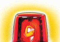 वी.वी.आई.पी. कल्चर राजशाही का प्रतीक….लाल बत्ती पर रोक अच्छा कदम..!