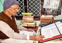 नगर के 91 वर्षीय शिक्षाविद् डॉ. मुसलगांवकर को पद्मश्री सम्मान