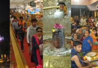आज महाशिवरात्रि : दुल्हा बने महाकाल, भस्म रमाई के बाद भक्तों को दर्शन