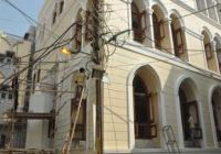 सैयदना सा. के स्वागत में जुटा बोहरा समाज, शहर में 7 दिन रुकेंगे