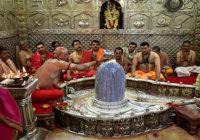 महाकाल मंदिर-गर्भगृह में प्रवेश पर लग सकती है रोक !