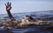 उज्जैन दर्शन करने आए इंजीनियरिंग छात्र की नृसिंह घाट पर डूबने से मौत