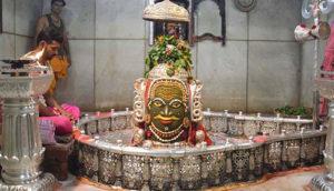महाकाल मंदिर : छुट्टियों में एक दिन में राजा के खजाने में आए 16 लाख