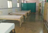 जिला अस्पताल में आज से डायलिसिस यूनिट शुरू, मरीजों को यह होगा फायदा