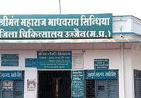 200 से 1000 रुपए तक देकर मरीजों को प्रायवेट लैब में कराना पड़ रही जांच
