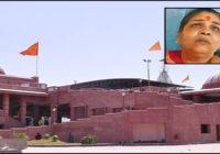 500 रुपए लेकर 150 की रसीद दी, विरोध पर धक्के देकर मंदिर से निकाला