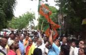 भाजपा नेता को सार्वजनिक स्थान पर फायर करना पड़ा महंगा ,प्रकरण दर्ज