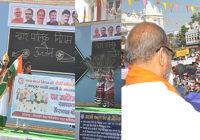 गांधी जयंती पर रैली निकालकर स्वच्छता की शपथ ली