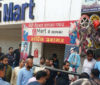 उज्जैन प्रशासन की बड़ी कार्रवाई,जी-मार्ट मॉल को किया सील