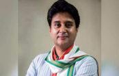 चुनाव समिति अध्यक्ष सिंधिया की उज्जैन दक्षिण से दूरी क्यों