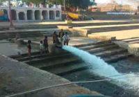 छोटे पुल के पास से शिप्रा में छोड़ा गंभीर का पानी