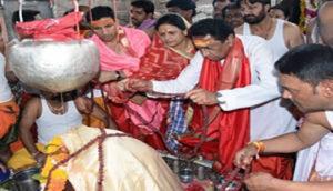 मुख्यमंत्री बनने के बाद पहली बार…. कमलनाथ पहुंचे उज्जैन