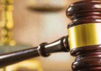 फैसला… घूसखोर पटवारी को चार साल का कारावास