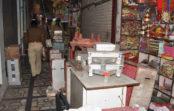 रूबी कॉम्प्लेक्स में चोरों का धावा, 5 दुकान, 4 गोदामों को बनाया निशाना