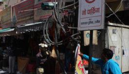 महाकाल मंदिर के पास डीपी में लगी आग