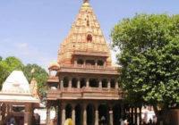 निरीक्षण: तड़के 4 बजे महाकाल मंदिर पहुंचे कलेक्टर