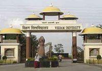 दीक्षांत समारोह:20 फरवरी को होगा विक्रम विश्वविद्यालय का 24वां दीक्षांत समारोह, UGC चेयरमैन होंगे मुख्य अतिथि