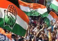 कांग्रेस का फार्मूला 'समर्थन पत्र' फेल:पार्षद पद के टिकट के लिए अंतिम तिथि पर 250 में से 60 के ही फार्म जमा