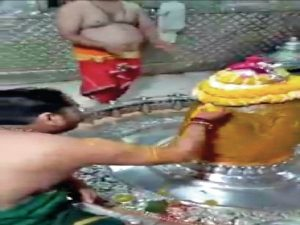 मान्यता शिवनवरात्र में चढ़ाया चंदन उबटन लगाने से शीघ्र विवाह