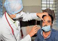 कोरोना के साथ अब नई मुसीबत:उज्जैन में 3 मरीज, आंखों और नाक में इन्फेक्शन, 1 की मौत भी हो गई