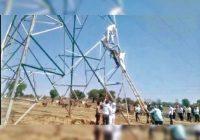 युवक ने की खुदकुशी:13 दिन से होम क्वॉरेंटाइन में रहे युवक ने हाइटेंशन लाइन के टावर पर लगाई फांसी