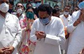 पूर्व मुख्यमंत्री कमलनाथ ने उज्जैन में कहा:प्रदेशवासी सरकार के भरोसे नहीं