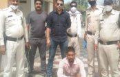 कोर्ट परिसर में आरोपी की पिटाई:राजस्थान के युवक ने उज्जैन की महिला से पहले फेसबुक पर की दोस्ती
