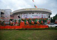 चार सत्रों में होगी प्रदेश कार्यसमिति की सेमी वर्चुअल बैठक, राष्ट्रीय अध्यक्ष करेंगे शुभारंभः रावत